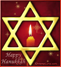 Happy Hannukah in red and gold